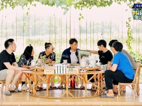 """《向往5》首期节目就迎来""""关系户""""?黄磊老师亲自带成员露脸"""