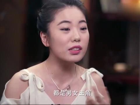 蒋方舟:我去剧组探班,发现红的和不红的,连盒饭都不一样
