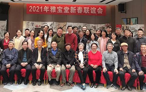 「美术头条」画家于学平受邀参加雅宝堂新春联谊会