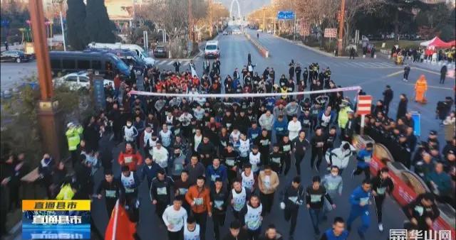《直通县市》韩城市《国家体育锻炼标准》达标测试赛启动