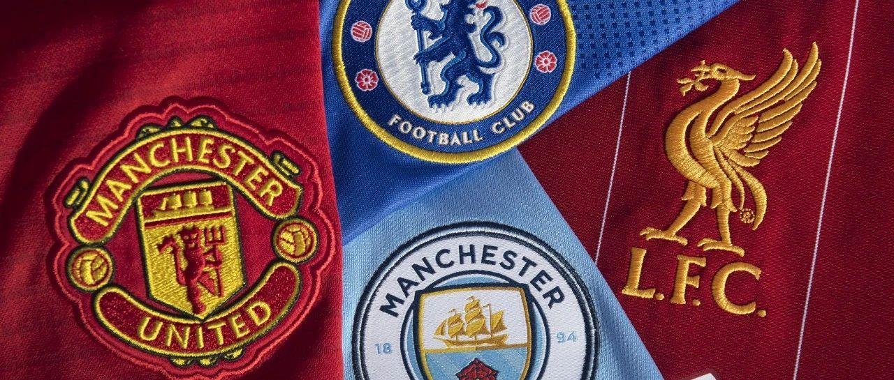 欧洲超级联赛宣布成立,这个联赛打算怎么运行?
