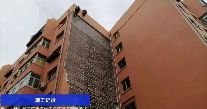"""哈尔滨道外区振江小区居民反映:一阵大风吹过,整墙保温板""""飞了""""…"""