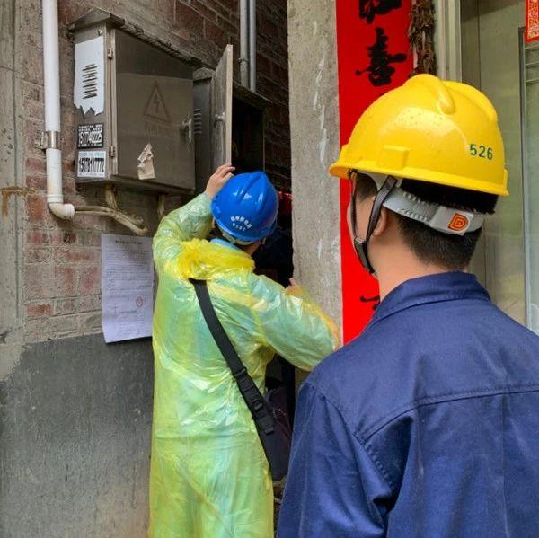梧州市区一个非法宝石加工作坊被查处