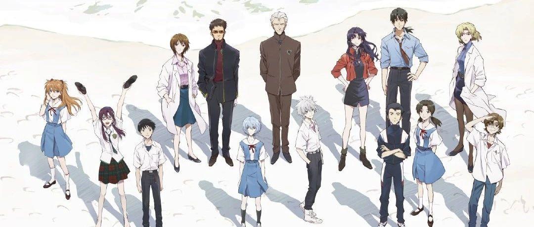 【海外情报】《新世纪福音战士新剧场版:终》日本上映42日累计票房
