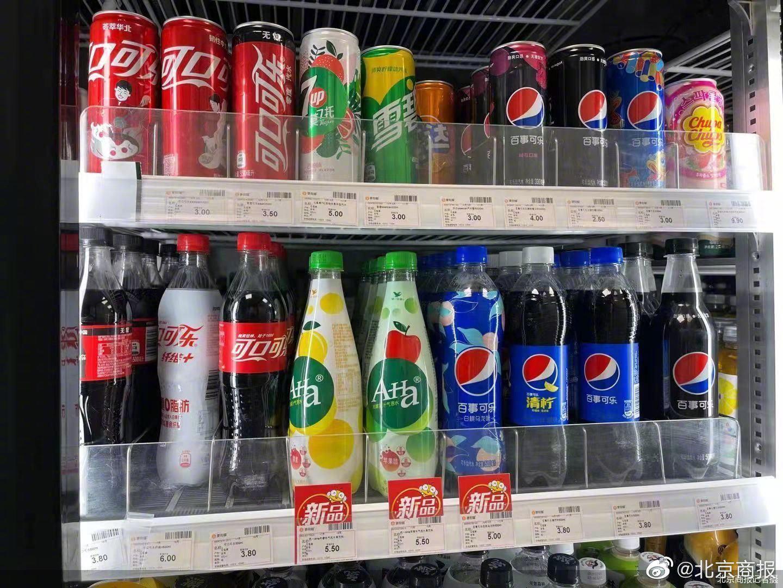 原料价格上涨,可口可乐提价,可乐市场要变天?