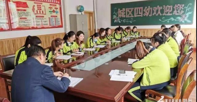 朔城区第四幼儿园开展教师公开课听评活动
