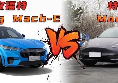 长安福特Mustang Mach-E能延续海外战绩吗?