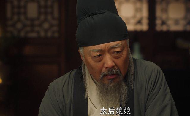 刘娥愧疚,赵受益大婚:圆满