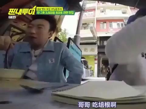 韩国节目:韩国人第一次吃西红柿鸡蛋面惊呼从来没有吃过的味道