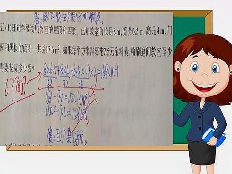 五下数学《长方体、正方体的认识》单元,这3处学生特别容易出错