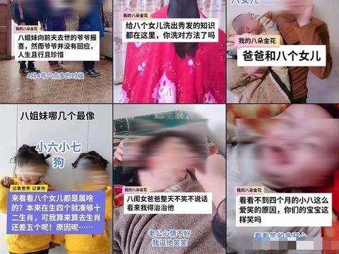靳东鞠婧祎演谁都像自己,老熟脸让观众入戏难,还是剧抛脸好