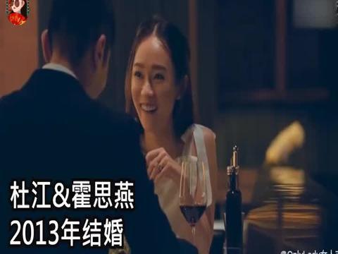 初次结婚的明星:佟丽娅蒋勤勤上榜,有的形同陌路、有的如胶似漆