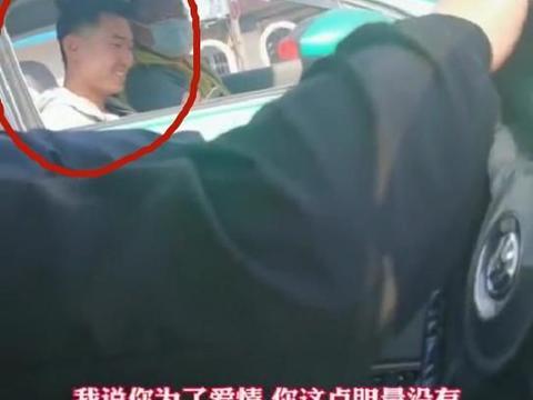 女孩大街上看见帅哥,直接打出租车去追,司机神助攻要到联系方式