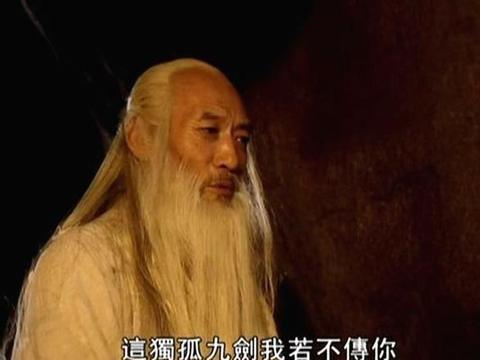 《笑傲江湖》中,少林方丈方证大师武功如何,能排到江湖第几名?