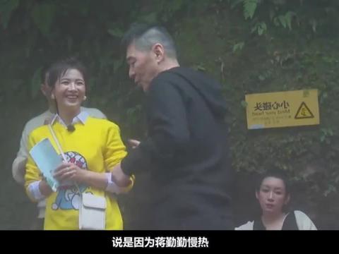 陈建斌凶蒋勤勤:你不配参加综艺!刘涛的下意识反应,暴露人品