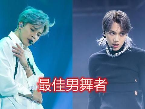 "BTS Jimin第三次被评为""最佳男舞者"",EXO Kai排名第五!"