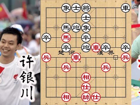 洪智轰动整个棋坛的一盘棋,许银川四两拨千斤,也无懈可击