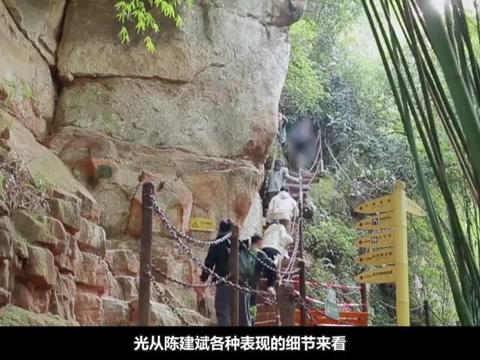陈建斌偷偷和吴越联系,不料被蒋勤勤抓包,随后蒋勤勤的反应绝了