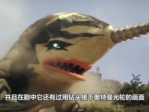 奥特曼中的怪兽客串王,它有着玉米大棒子的称呼,战斗画面太搞笑