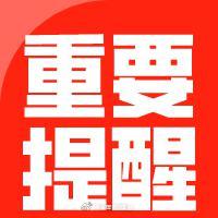 近日,中国疾控中心首席流行病学专家吴尊友表示: 第一……
