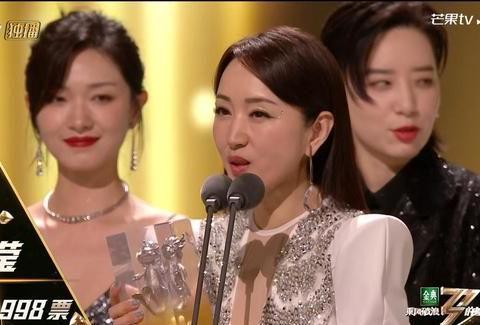 浪姐2:杨钰莹排名第六,成团之后发文,感谢粉丝的文案很暖心