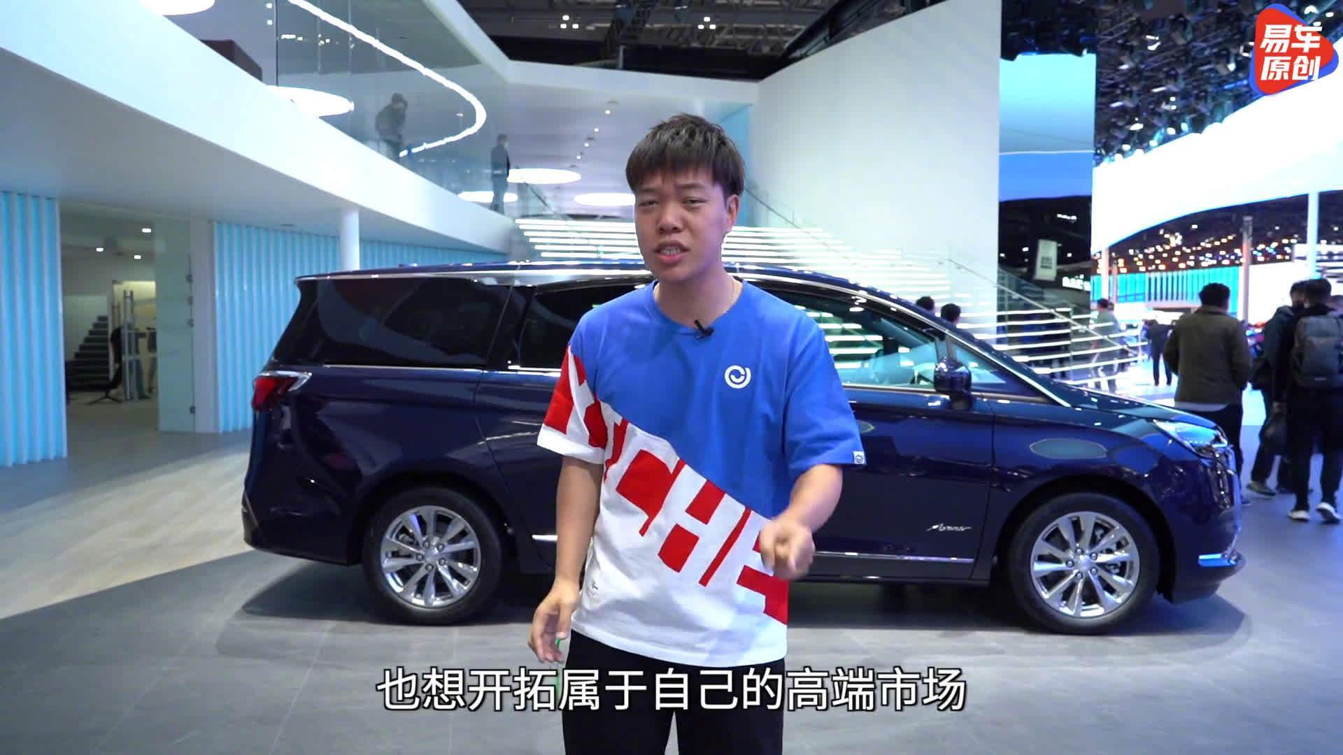 视频:4座布局到底有多豪!车展体验别克GL8移动头等舱
