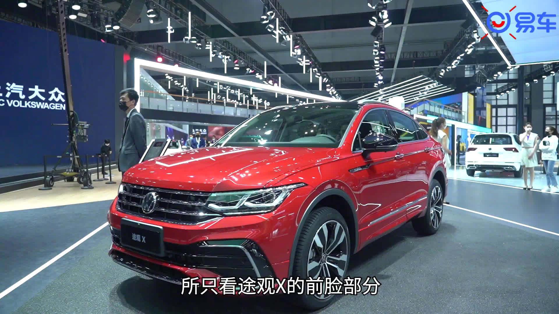 视频:大众最新设计语言,上海车展体验大众途观X