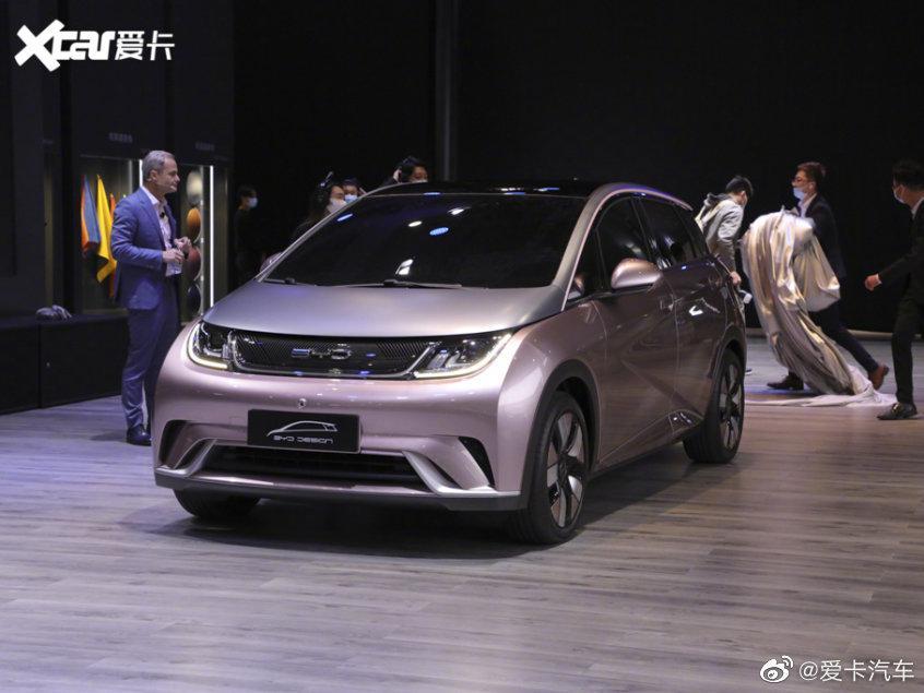 2021上海车展 :比亚迪全新概念车EA1正式发布