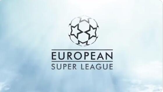 记者:欧洲超级联赛冠军将会获得4亿欧奖金