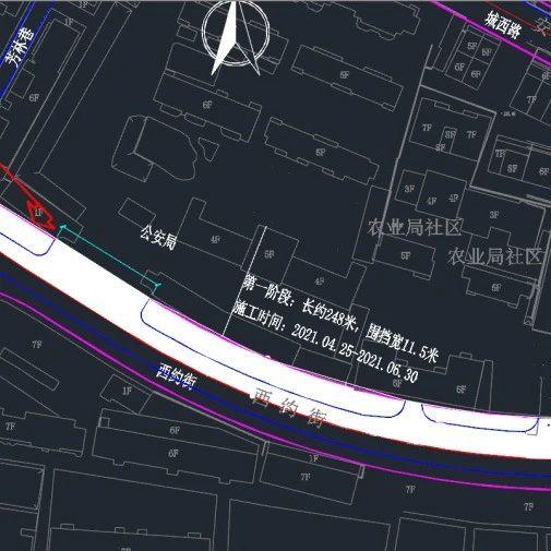 贺州城区这条路段将实施交通管制了