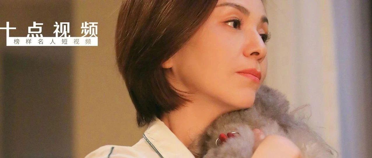 50岁王琳自曝离婚11年,被儿子催恋爱:中年离异女人,真不配幸福吗?