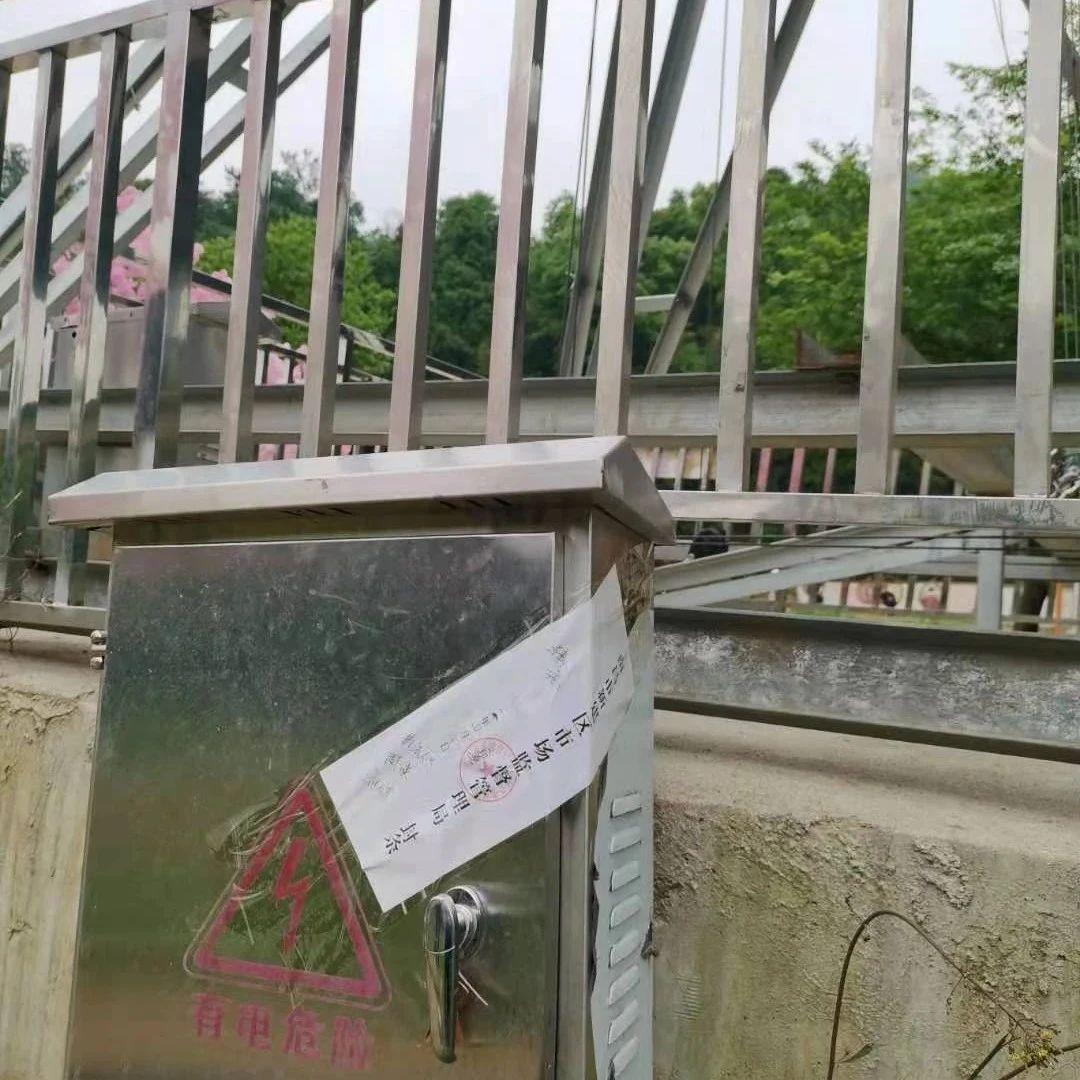 南昌铜源峡景区事故后续:设备已封存!