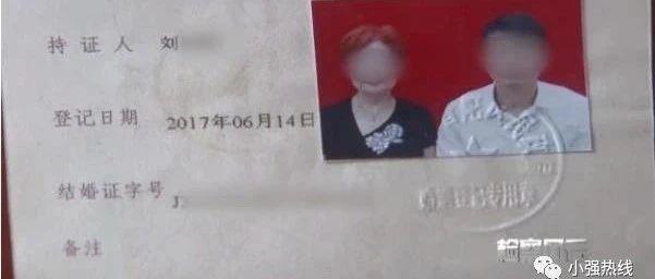27岁小伙迎娶76岁新娘,理由让人乍舌...