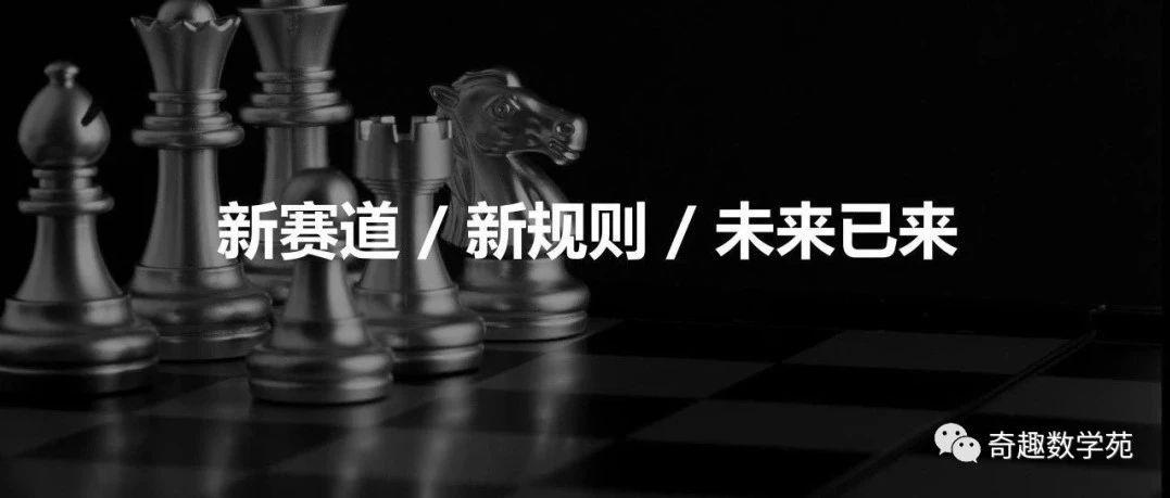 官方发布:高考蓝皮书透露2021最新命题趋势!(附各学科指向)