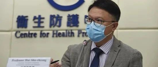 香港社区首现本土变异病毒感染病例,传染性极高!已对三国实施航班熔断!