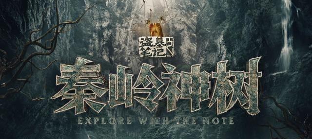 """《云顶天宫》终于定档,昔日""""铁三角""""全部换人,网友失望了"""