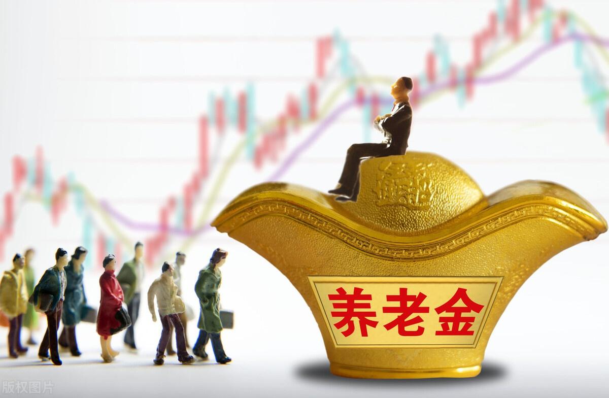 四川2021年养老金调整争取7月1日前落实到位