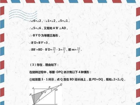 中考冲刺:(60例)全国数学经典压轴题,参考价值极高,打印练透