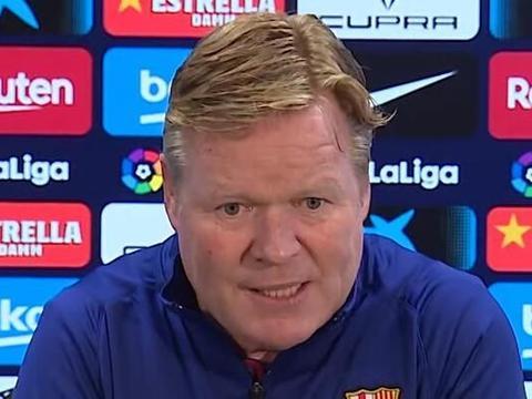 科曼:国王杯夺冠后球队士气高涨 现在要证明我们有机会西甲夺冠