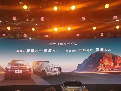 """2021上海车展丨移动""""行宫"""" 长城炮旅装版预售26万元起"""