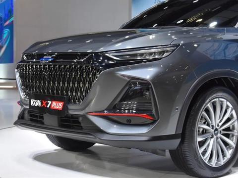 2021上海车展:长安欧尚X7 PLUS首发