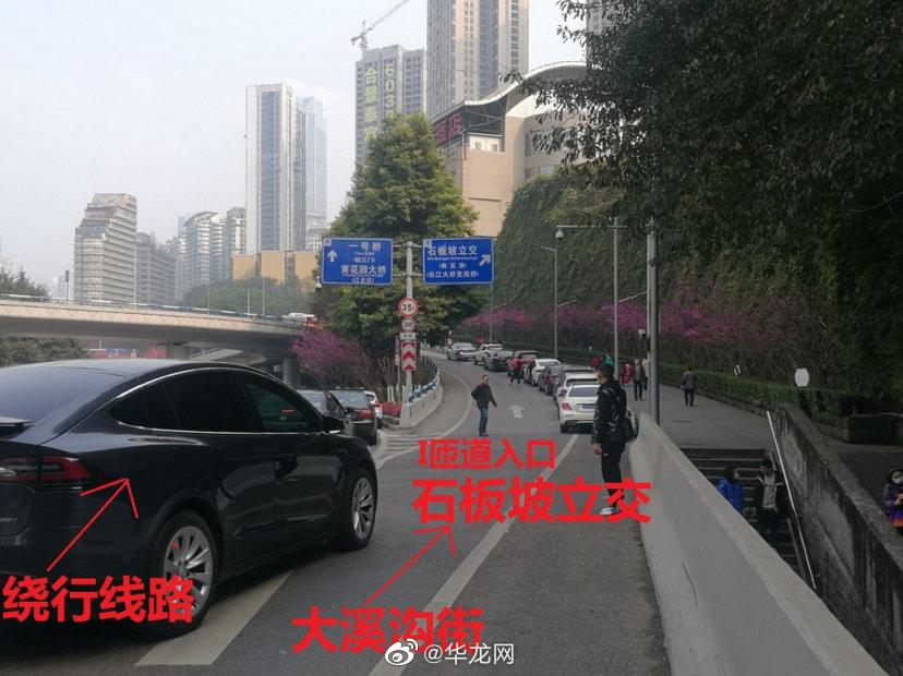 25日起黄花园立交I、D匝道封闭施工 市民出行注意绕行