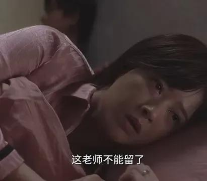 蒋欣演个妈妈都被bodyshame...谁规定的女演员必须人均排骨精?