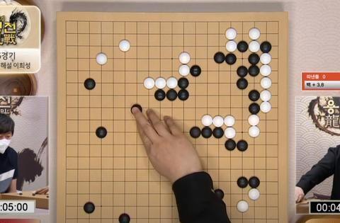 今日围棋赛事4.21,韩国龙星战金世东中腹围起80目大空却输飞了