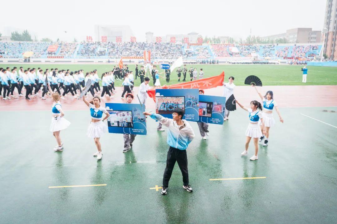 久违了!西北大学2021年体育文化节开幕式十大看点