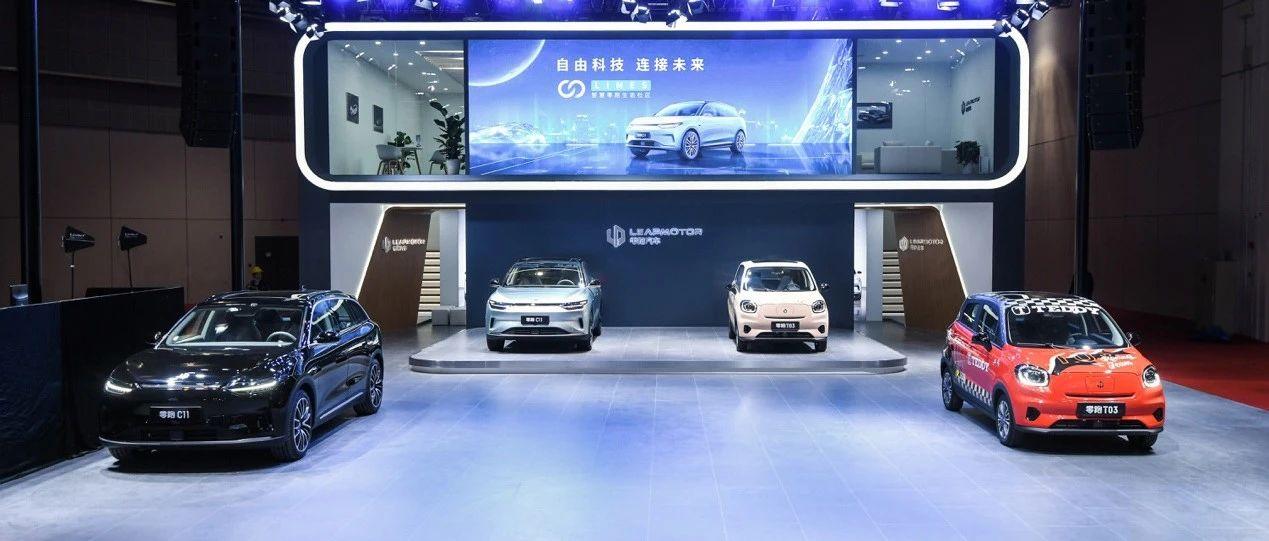零跑新款T03、C11性能版正式上市,朱江明说面对华为有底气?