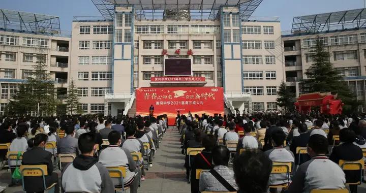 黄冈中学隆重举行2021届高三学生成人礼(多图)