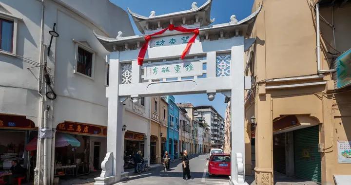 时隔348年,梅江区望杏坊牌坊今日揭幕重现