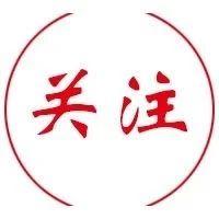 祝贺晋城高速!四个全国大奖