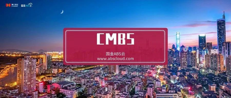 CMBS利差水平分析
